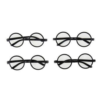 Les 4 paires de lunettes Harry Potter