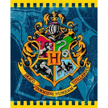 Les 8 sachets à friandises Harry Potter